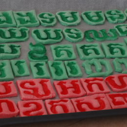 Fabrication de lettres cambodgiennes en pâte à sel